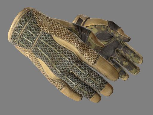 Sport Gloves   Arid (Field-Tested)