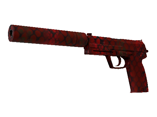 USP-S | Check Engine (Factory new)