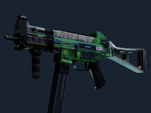 UMP-45 | Plastique (Factory new)