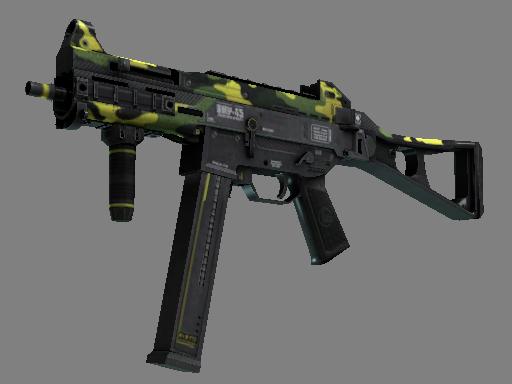 UMP-45 | Riot (Factory new)