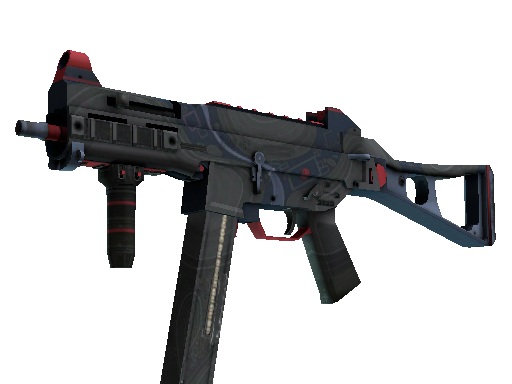 UMP-45 | Briefing (Factory new)