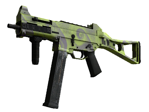 UMP-45 | Delusion (Factory new)