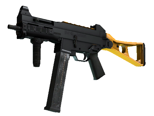 UMP-45 | Caramel (Factory new)