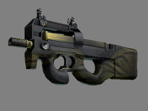 P90 | Desert Warfare (Factory new)