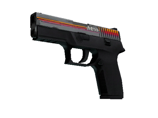 P250 | Cassette (Field-Tested)