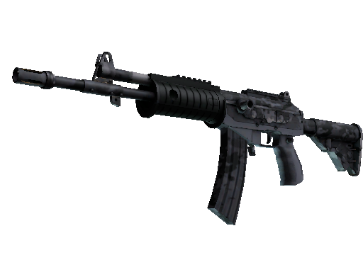 Galil AR | Urban Rubble (Mininal Wear)
