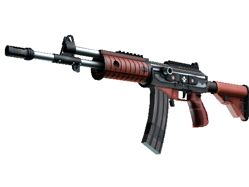 Galil AR | Firefight (Factory new)