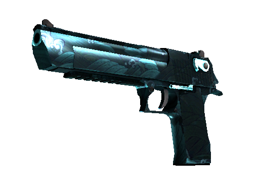 Desert Eagle | Midnight Storm (Mininal Wear)