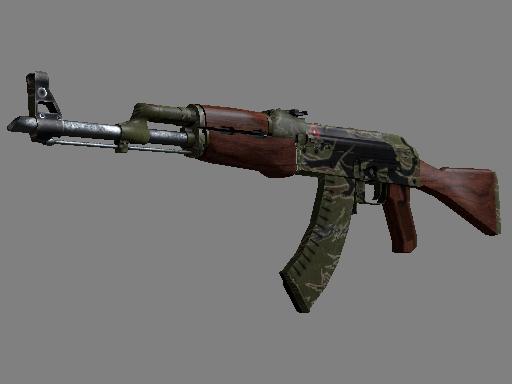 AK-47 | Jaguar (Factory new)