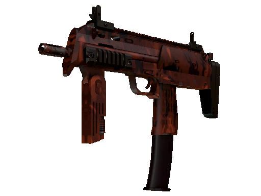 MP7 | Full Stop (Factory new)