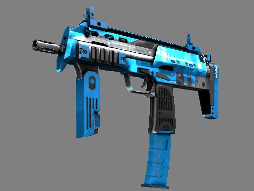 MP7 | Cirrus (Factory new)