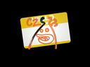 Sticker | Hello CZ75-Auto