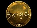 Sticker | sergej (Gold) | Katowice 2019
