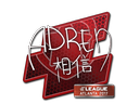 Sticker | AdreN | Atlanta 2017