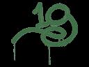 Sealed Graffiti   1G (Jungle Green)