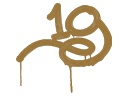 Sealed Graffiti | 1G (Desert Amber)