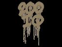 Sealed Graffiti | 200 IQ (Dust Brown)