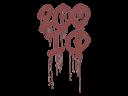 Sealed Graffiti | 200 IQ (Brick Red)